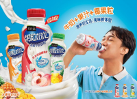 Coke's $1bn+ Chinese sales sensation Minute Maid Pulpy Super Milky, an aseptically filled dairy-based mixed drink. Could such products catch on in Europe?