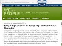 US petitioned to provide HK infant formula shortage 'assistance'
