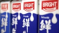 Bright Food eager to snap up more big international acquisitions