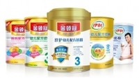 Yili to invest in NZ infant formula processing