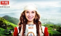 Along with its adoption of the Tetra Prisma Aseptic, Bright Dairy ran a new marketing campaign for Mosili'an themed around Bulgaria - regarded by many as the traditional home of yogurt.