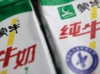 Mengniu and China Modern Dairy cryptically deny takeover rumours