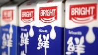 Bright operates in a number of segments, from dairy to cereals