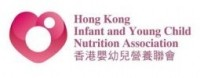 Infant formula manufacturers opposing proposed Hong Kong promotion ban