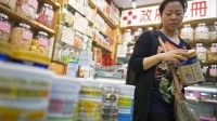 China's milk formula pilot scheme ignores the real food safety issues